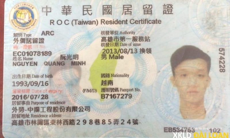 Dịch Vụ visa Du Lịch Đài Loan, không chứng minh tài chính, không đặt cọc ngân hàng | Phí 2.800usd